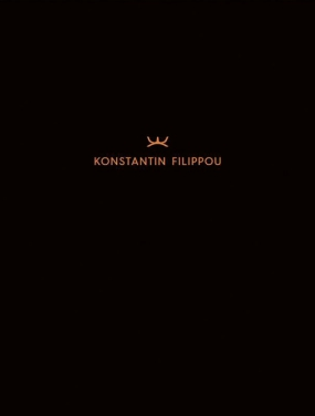 Konstantin Filippou / English Version