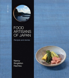 Food Artisans of Japan - Recipes and stories